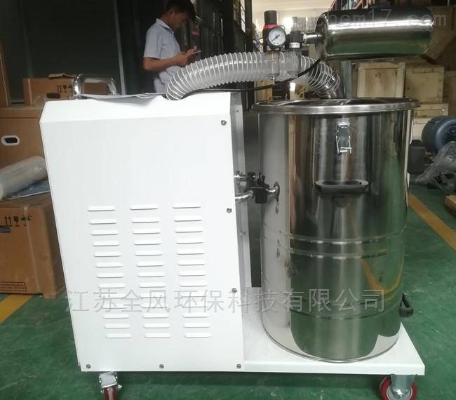 工业模具磨床吸尘器