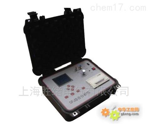 HDJD-502全自动SF6气体密度继电器校验仪