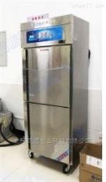 BL-500L防爆冰箱