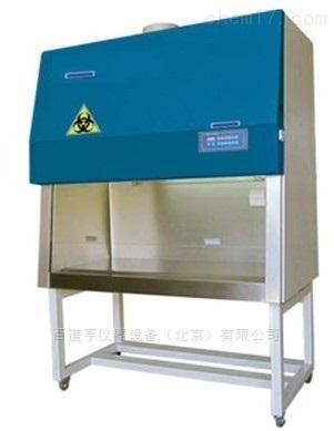 BHC-ⅡA2生物安全柜