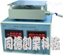 EST138A平板监测仪
