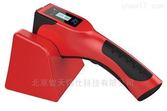 手持式危險液體安全檢測儀-化工環境檢測