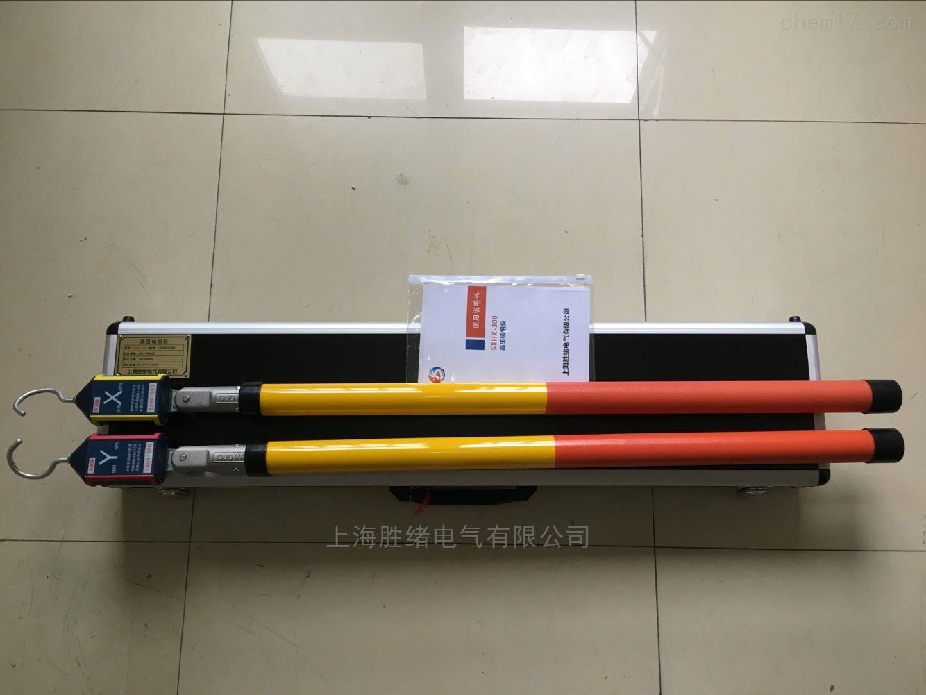 TAG-5000高压相位检测仪