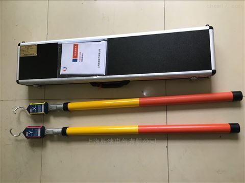 YTC950数字无线高压语音核相仪