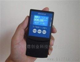 JB4020X-γ辐射个人报警仪