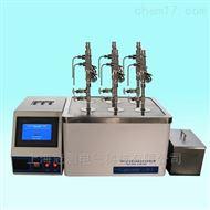 CHK-8018全自动汽油氧化安定性测试仪