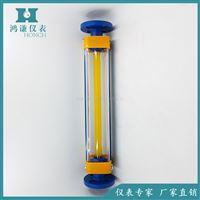 小型液体玻璃转子流量计刻度清晰服务优