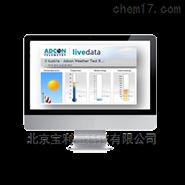 数据发布平台 ADCON LiveData