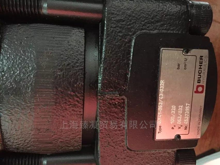 BUCHER外啮合齿轮泵QX53-040R 报价