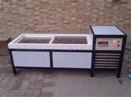 水泥自动标准养护水箱