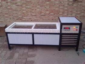 水泥自動標準養護水箱