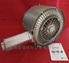 2QB 720-SHH57粮食扦样机专用鼓风机 双段式高压风机