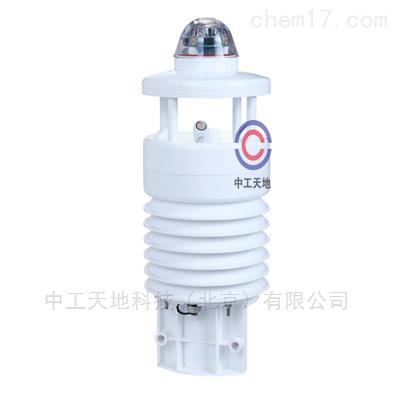 TD-WGAQ一体式环境监测传感器
