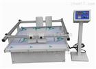 JW-ZD-1000模拟运输振动试验台报价