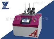 塑料触摸屏控制热变形维卡软化点测定仪
