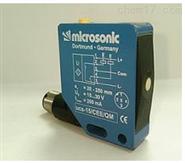 德国MICROSONIC超声波传感器
