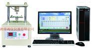 数显式工程材料抗压抗折强度综合试验仪