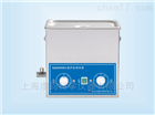 KQ-400ES实验室专业级超声波清洗机