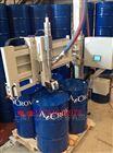 200升灌装机 大桶充填包装机 称重装桶机