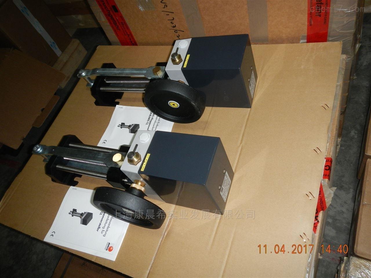 德国ARIS电动执行器