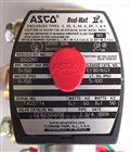 美国阿斯卡ASCO电磁阀EF8210G008