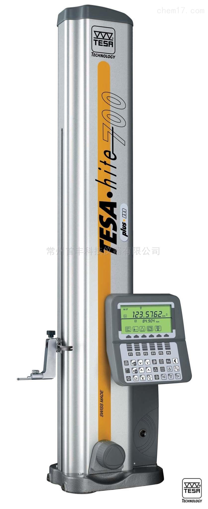 瑞士TESA二维测高仪00730046,00730045