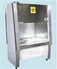 BHC-1300B2洁净安全柜  生物洁净柜
