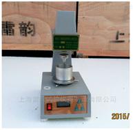 TYS-3厂家//TYS-3电脑土壤液塑限联合测定仪