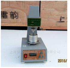 厂家//TYS-3电脑土壤液塑限联合测定仪