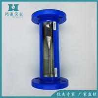 F10-50F10-50玻璃转子流量计松套法兰碳钢材质