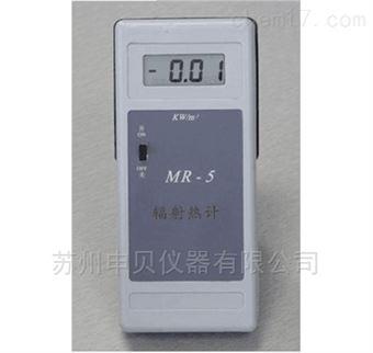 輻射熱計MR-5