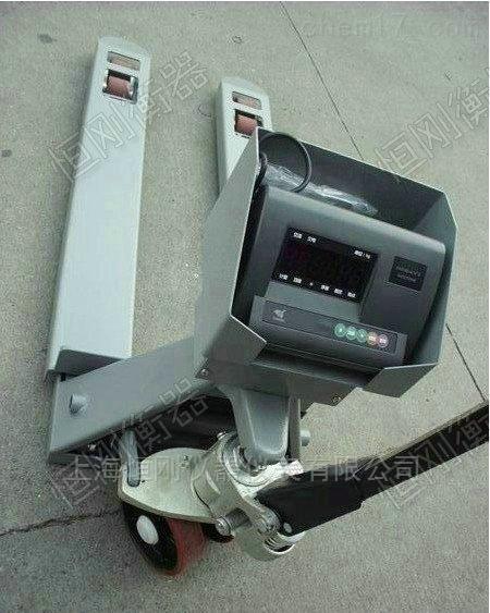 装卸堆高电子叉车秤 1吨手动地牛秤