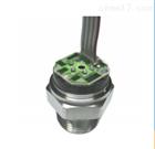高精度小尺寸压力传感器芯体85CV-300G-0R