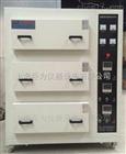 上海MD6000抽屉式测试箱