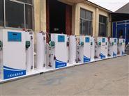 黑龙江双城二氧化氯发生器全国供应