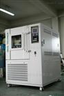 JW-DQY-800重庆高低温低气压试验箱