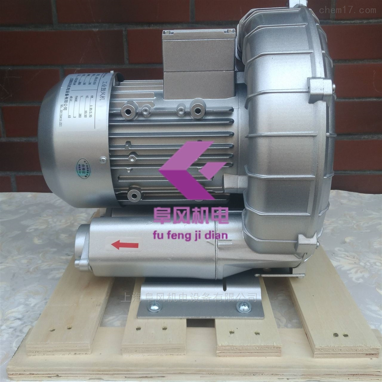 扦样机专用高压旋涡气泵