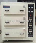 苏州MD6000抽屉式测试箱