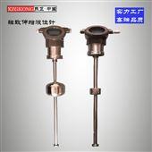 XZMT-001液位計 化工廠密封磁致伸縮液位傳感器