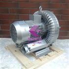 机械加工专用漩涡鼓风机