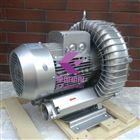 生物制药业专用高压旋涡气泵