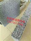 黄山铜陵匀质防火保温板一立方价格备案厂家