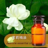 植提物茉莉浸膏成分作用重慶四川