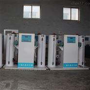 贵州赤水二氧化氯发生器工作原理