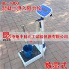 HG-1000混凝土贯入阻力仪