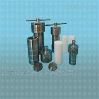 YZHR-500500ml水热反应釜