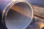 太原内衬水泥砂浆挂网防腐钢管厂家