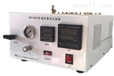 解析管老化装置活化仪吸附管