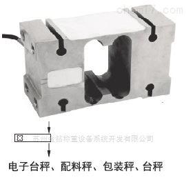 传感器模块 防爆称重模块