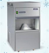 全自动雪花制冰机IMS-200